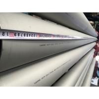 Stainless Steel Seamless Pipe, ASTM A312 TP304,TP304L,TP316L,TP310S,SUS04, SUS304L, SUS316L, 1.4404, 6M, Industrial pipe