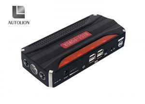 China Popular Mp4 Certified Car Jump Start Battery With Low Self Discharge on sale