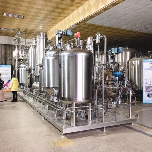 China Stainless Steel Vacuum Extraction And Concentration Tank Unit (CE Certificate) on sale
