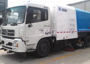 China High Pressure Special Purpose Vehicles Washing Road Sweeper Truck 8tons With Washer on sale