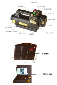China Portable X-Ray Security Screening System with Detector Panel / X - ray Generator on sale