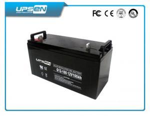 China Rechargeable Sealed Lead Acid Battery 12V 65Ah 12V 100Ah 12V 200Ah 12V 300Ah for Telecommunications Systems on sale