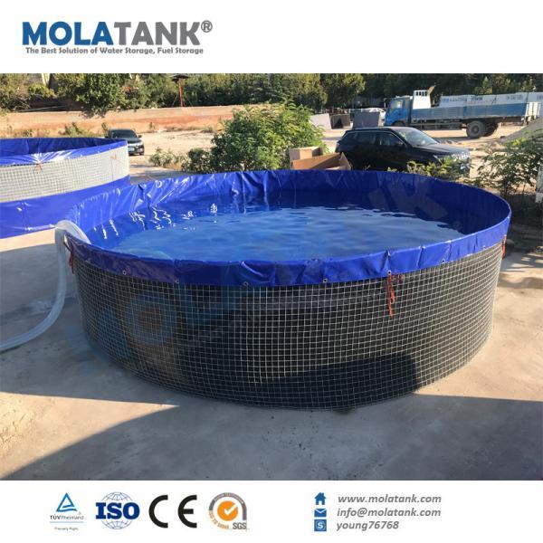 Molatank High Quality Best Price 1000L Steel Mesh Water Tank