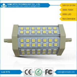 China Good Quality high lumen r7s led 78mm 10W on sale