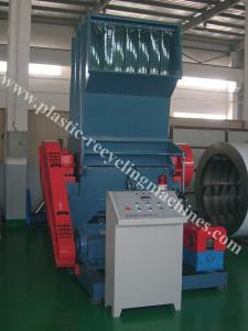 China PP PE Film Waste Recycling Plastic Crusher , PET Bottle PVC Pipe Shredder on sale