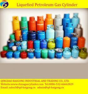 China High quality LPG cylinder 5kg 6kg 12.5kg on sale