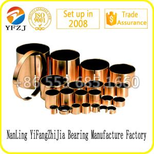 China bearing supplier buy direct from factory for plain bearing,guide bush,du bush on sale