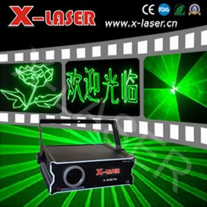 China green laser,green laser light projector,animation green laser projector on sale