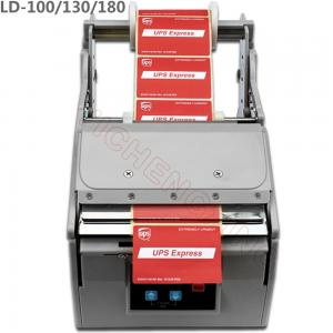 China Hot sale multi-purpose automatic label stripping dispenser machine LD-180 on sale