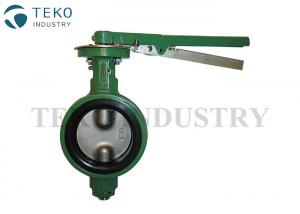 China Two Piece Shaft Wafer Type Butterfly Valve Concentric Design For Water Works on sale