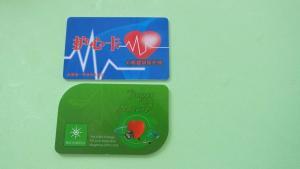 China Bio nano energy card, nano technology health card,energy saver card on sale