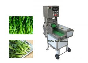 China 1100W Vegetable Processing Equipment , Adjustable Bamboo Dofu Vegetables Melon Leafy Spinach banana slicer machine on sale