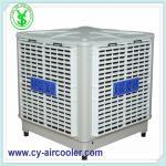 1.1kw 18000 m3/h evaporative air cooler