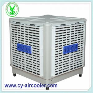 China 1.1kw 18000 m3/h evaporative air cooler on sale
