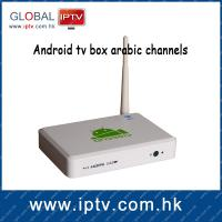 Free suscription arabic iptv box with 600+channels including bein sports channels