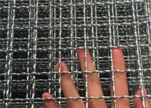 China Stainless Steel 304 And 316 Crimped Woven Wire Mesh Filtering Type Long Life on sale