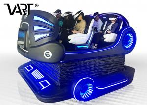Quality Amusement Park VR 6 Seats Theater Equipment Electronic Virtual Reality Rides 9D for sale