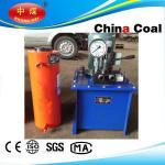 2015 RCH10075 high tonnage single acting Hydraulic cylinder