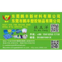 China 2-12 mm 4X8 ft Colorful polypropylene  corrugated plastic sheets on sale