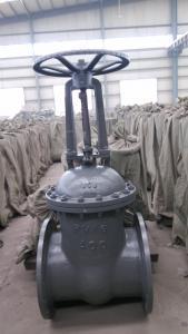 China WCB GOST gate valve on sale