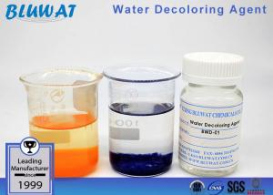 China Liquid Polymer Resin Decolorant Water Decoloring Agent Dicyandiamide Formaldehyde Resin on sale