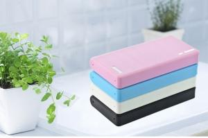 China portable mobile power bank 20000 mah, power bank for iphone/ipad/samsung/htc on sale