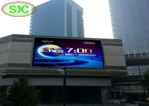 China Lightweight easy-stallation p5 tv led screen installed in building gate wall on sale