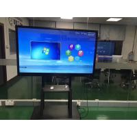 China 10 Points Interactive Touch Screen Monitor 65 Inch With Educational Softwar on sale