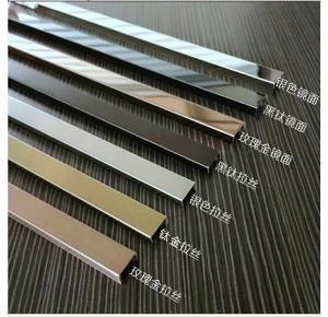 China China Stainless Steel U Channel Sizes Trim For Glass Manufacturer Factory Price on sale