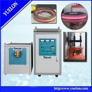 China Induction braze welding machine on sale