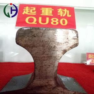China QU100 Crane Rail Beam 120 - 170mm Bottom Width For Laying The Crane Cart on sale