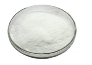 China Sc2O3 Rare Earth Materials Scandium Oxide Powder CAS12060-08-1 In Optical Coating Industry on sale
