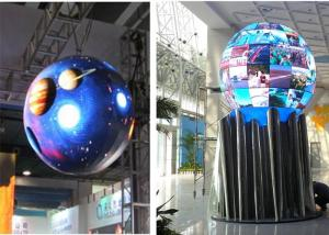 China Custom 360 Degree LED Video Display / RGB Circular Advertising LED Screen Indoor on sale