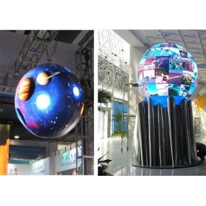 China Custom 360 Degree LED Video Display / RGB Circular Advertising LED Screen Indoor on sale