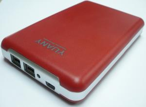 China 2.5inch portable HDD Enclosure on sale