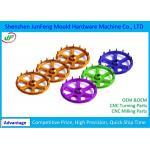 China High Precision Machined Parts / CNC Aluminum 6061 6063 Anodized Parts wholesale