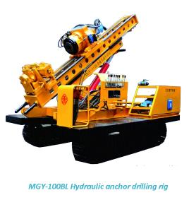 China MGY-100BL Hydraulic anchor drilling rig on sale