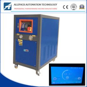 China Industry Small Water Cooling Machine on sale