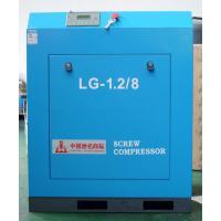 7.5KW Industrial Screw Air Compressor 1.3Mpa / 13 bar Working Pressure