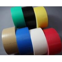 High Adhesion Camouflage Cloth Duct Tape Natural Rubber Adhesive Decoration