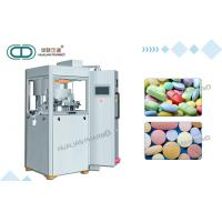 High Speed Tablet Press Single Pressure High Visibility GZPK-370i Series