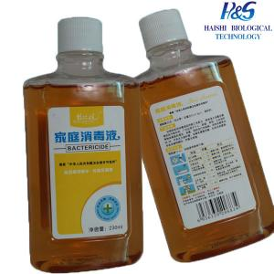 China Cheap&High Quality 125/250/500/750/1000ml for Household and Hotel Liquid Antiseptic Disinfectant on sale