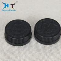 China CRC Child Proof Cap , Pill Capsule Bottle Small Plastic Vials Screw Caps on sale