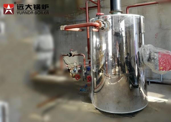 1000Kg Vertical Steam Boiler Small Oil Gas Steam Generator Boiler ...