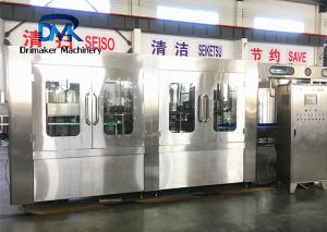 China Small Plant Mineral Water Bottling Machine Turnkey Project From A to Z on sale