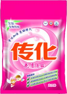 China hand wash laundry soap powder on sale