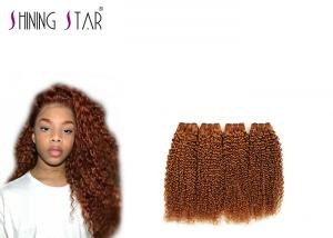 China 4 Bundles Kinky Curly Brazilian Weave / 100 Human Hair Curly Weave Color 30 supplier