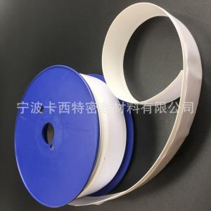China Expanded PTFE Joint Sealant Tape EPTFE Sealant Tape Manufacture on sale