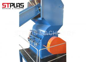 China PP / PE Film Plastic Crusher Machine , PET Bottle Waste Grinding Machine on sale