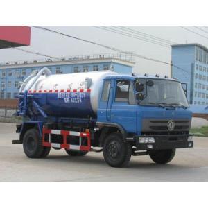 China Dongfeng 4*2 6ton sewage suction truck on sale